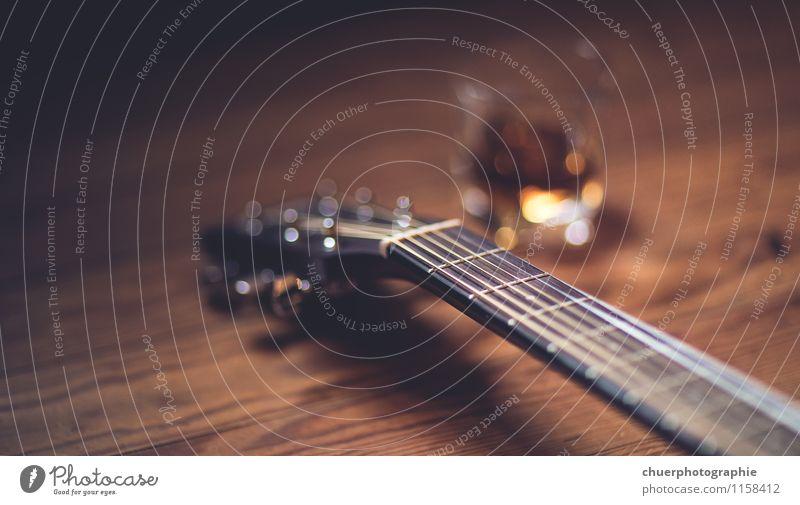 delicious guitar. . . alt Sommer Erholung ruhig Winter Gefühle Frühling Herbst Spielen außergewöhnlich braun Freizeit & Hobby elegant Musik Glas ästhetisch