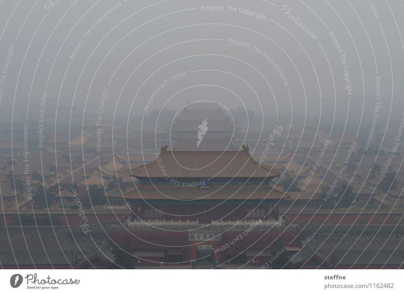 Around the World: Peking Around the world Ferien & Urlaub & Reisen Reisefotografie Tourismus Landschaft Stadt Skyline steffne