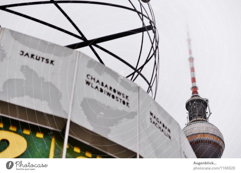 ...zeit...turm... Hauptstadt Stadtzentrum Turm Bauwerk Sehenswürdigkeit Wahrzeichen Berliner Fernsehturm Beton Glas Metall Stahl groß Unendlichkeit hoch oben