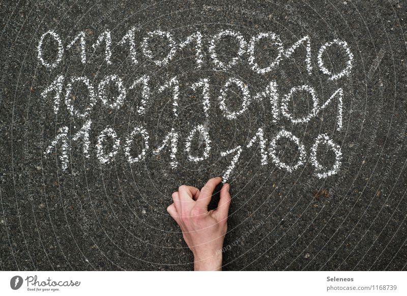 Datenklau Hand Technik & Technologie Computer Zukunft Telekommunikation Ziffern & Zahlen geheimnisvoll Internet Wissenschaften Notebook Informationstechnologie digital anonym Fortschritt Daten Software