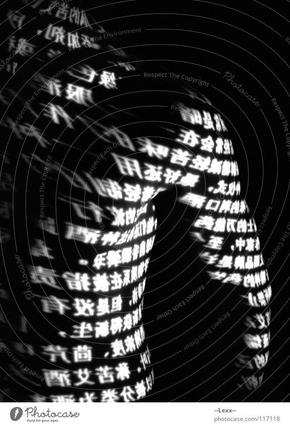Zeichen Oberkörper Torso maskulin Chinesisch schwarz weiß dunkel Akt Schwarzweißfoto Buchstaben Schriftzeichen Körper Kraft Muskulatur Kanji Kontrast
