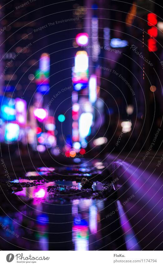 In New York und ich fotografier Müll Ferien & Urlaub & Reisen Tourismus Sightseeing Städtereise Nachtleben New York City Stadt Stadtzentrum Sehenswürdigkeit