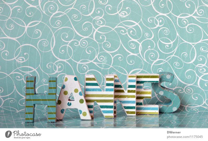 HANNES schön Architektur Stil Kunst Design Dekoration & Verzierung Ordnung Schilder & Markierungen stehen Schriftzeichen Hinweisschild Papier Zeichen Kitsch