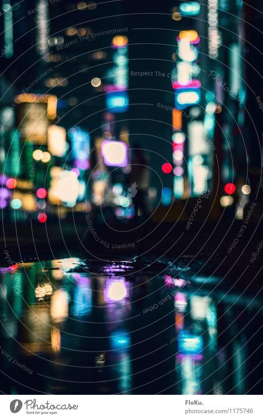 Times Square aus anderer Perspektive Ferien & Urlaub & Reisen Tourismus Sightseeing Städtereise Wasser New York City Stadt Stadtzentrum Fußgängerzone Fassade