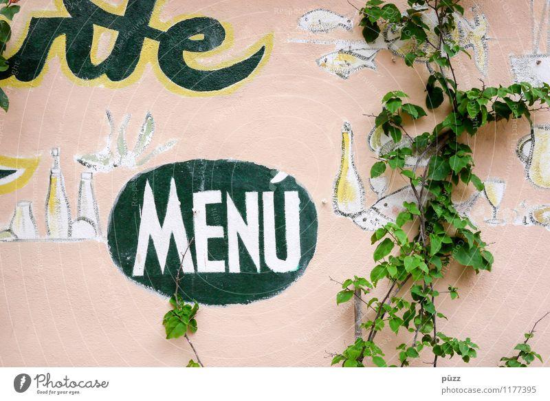 Menü Ferien & Urlaub & Reisen Pflanze Sommer Speise Essen Dekoration & Verzierung Tourismus Ernährung genießen Lebensfreude Spanien Wein Gastronomie Wein mediterran Restaurant