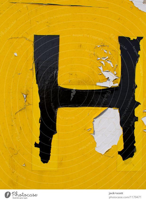 Ha Ha Farbe gelb Graffiti Design Schilder & Markierungen Luftverkehr authentisch Schriftzeichen einfach Vergänglichkeit kaputt retro Wandel & Veränderung