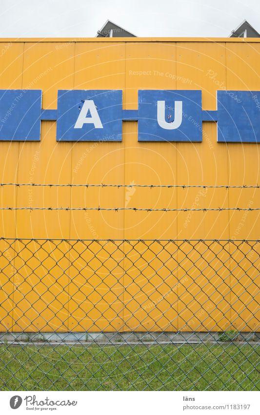 AU Arbeitsplatz Wirtschaft Industrie Güterverkehr & Logistik Dienstleistungsgewerbe Baustelle Industrieanlage Fabrik Bauwerk Gebäude Mauer Wand Fassade Metall