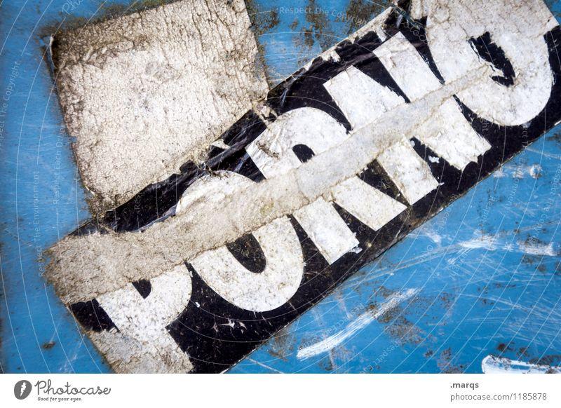 Porno Stil Mauer Wand Metall Schriftzeichen blau schwarz Kommunizieren Lust Moral Sex Sexualität unschuldig Wandel & Veränderung Pornographie Zensur Kratzer