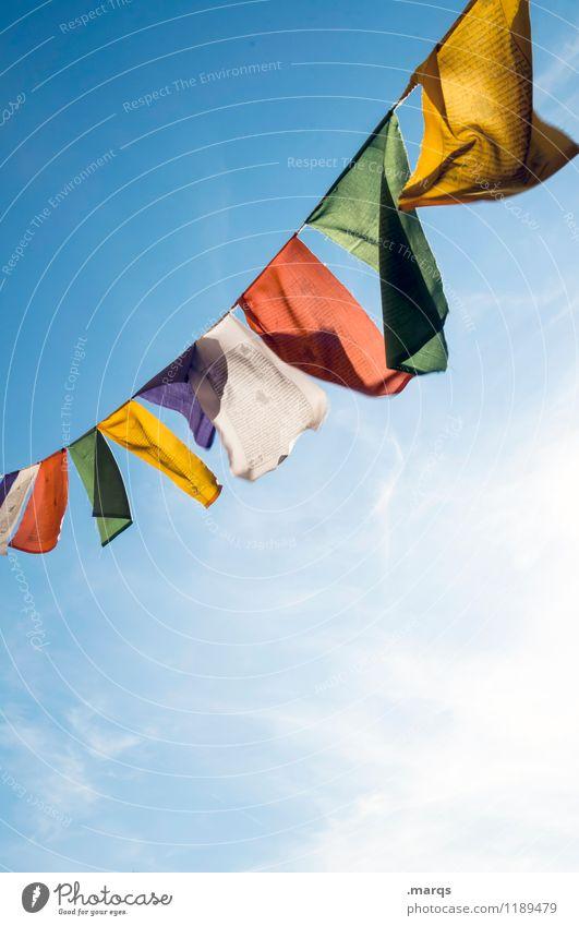 Wimpel Wolkenloser Himmel Schönes Wetter Fahne Gebetsfahnen hängen frei mehrfarbig Buddhismus Religion & Glaube Farbfoto Außenaufnahme Menschenleer