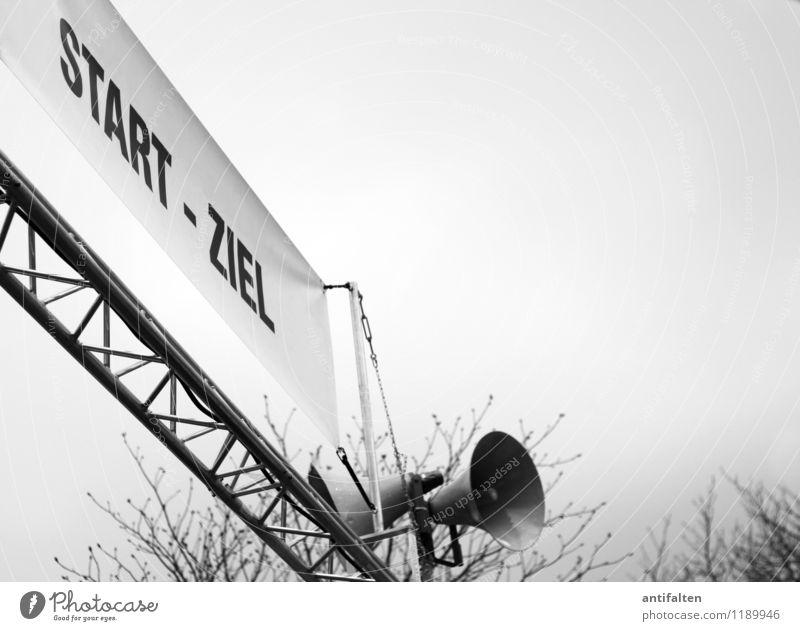 START - ZIEL weiß schwarz Sport Linie Freizeit & Hobby Schilder & Markierungen Erfolg Schriftzeichen Beginn Fahrradfahren Kabel Ziel Fahne Informationstechnologie Sportveranstaltung Rennbahn