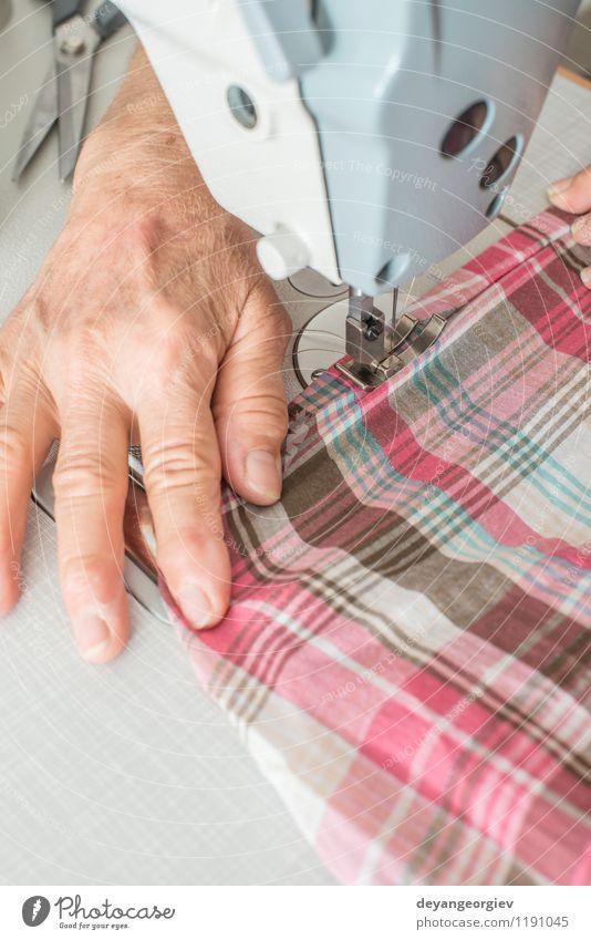 Nähmaschine Mode Metall Arbeit & Erwerbstätigkeit Design Bekleidung Industrie Kleid Stoff Fabrik Material Handwerk machen Werkzeug Maschine Mitarbeiter Fuge