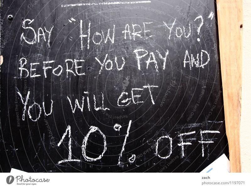 nie wieder | Unfreundlichkeit schwarz sprechen Zufriedenheit Schilder & Markierungen Schriftzeichen Hinweisschild Zeichen kaufen Freundlichkeit Geld Gastronomie
