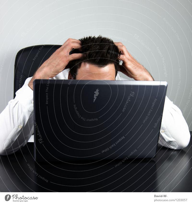 WARNING: VIRUS FOUND Mensch Jugendliche Mann Erwachsene Leben Lifestyle Arbeit & Erwerbstätigkeit Business maskulin Technik & Technologie Computer lernen
