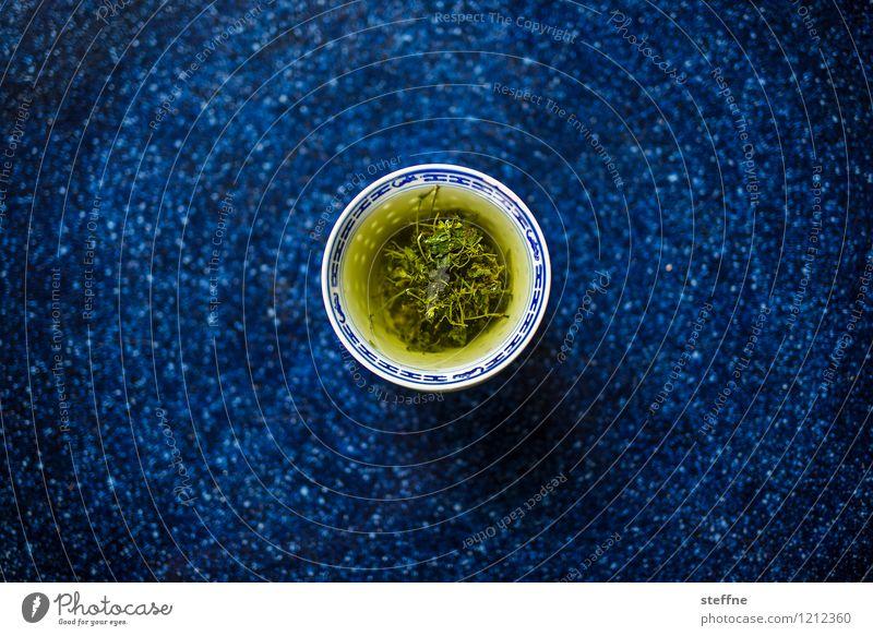 Tee Getränk Heißgetränk lecker Asien Teezeremonie Grüner Tee Tisch genießen Wellness Erholung aromatisch Farbfoto Außenaufnahme Menschenleer Textfreiraum links