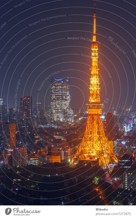 Tokyo Tower Ferien & Urlaub & Reisen Stadt blau Haus Architektur Gebäude Erde Stadtleben orange Hochhaus groß fantastisch Romantik Coolness Turm Bauwerk