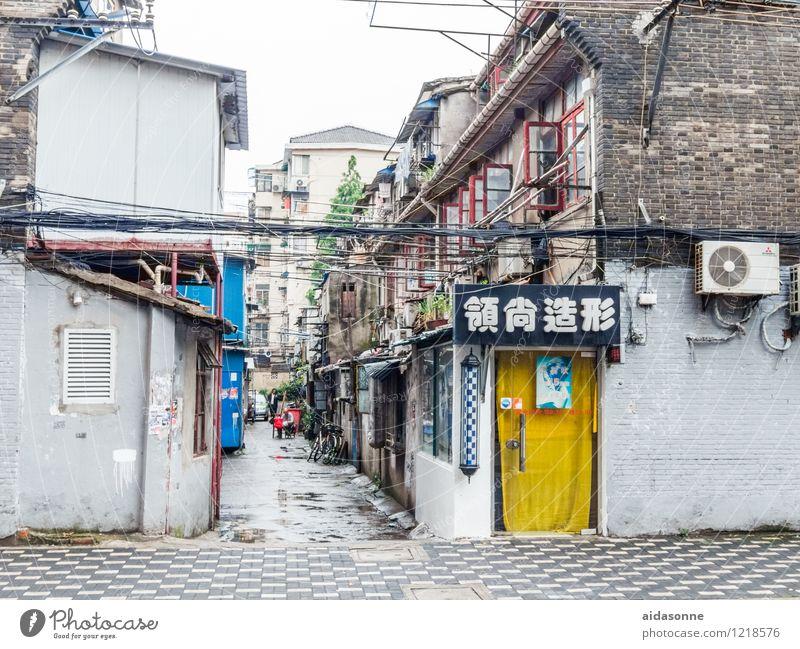 Zabei Ferien & Urlaub & Reisen Stadt Haus Wand Straße Wege & Pfade Gebäude Mauer Häusliches Leben Bauwerk Hütte Stadtzentrum überbevölkert Shanghai