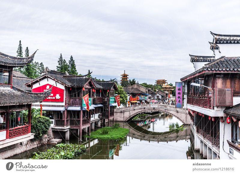 Qibao Shanghai Kleinstadt Stadt Hütte Brücke Ferien & Urlaub & Reisen Häusliches Leben Farbfoto Außenaufnahme Menschenleer Tag