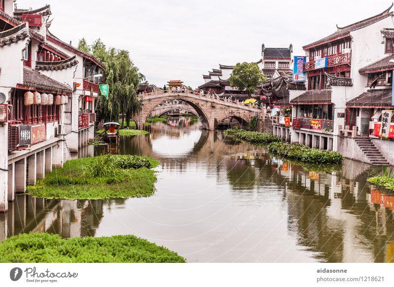 Qibao Ferien & Urlaub & Reisen Haus Häusliches Leben Brücke Asien Sehenswürdigkeit China Kleinstadt