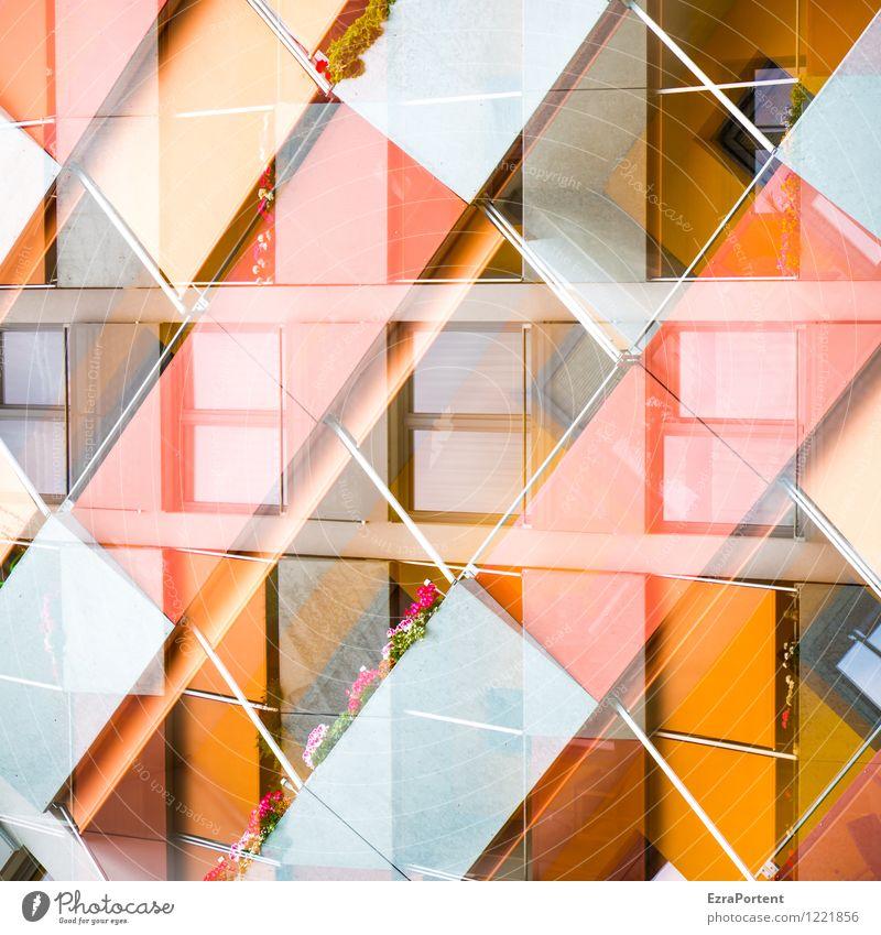 Balkonset elegant Stil Design Häusliches Leben Wohnung Blume Stadt Haus Fassade Linie Streifen ästhetisch orange Farbe Doppelbelichtung Dekoration & Verzierung