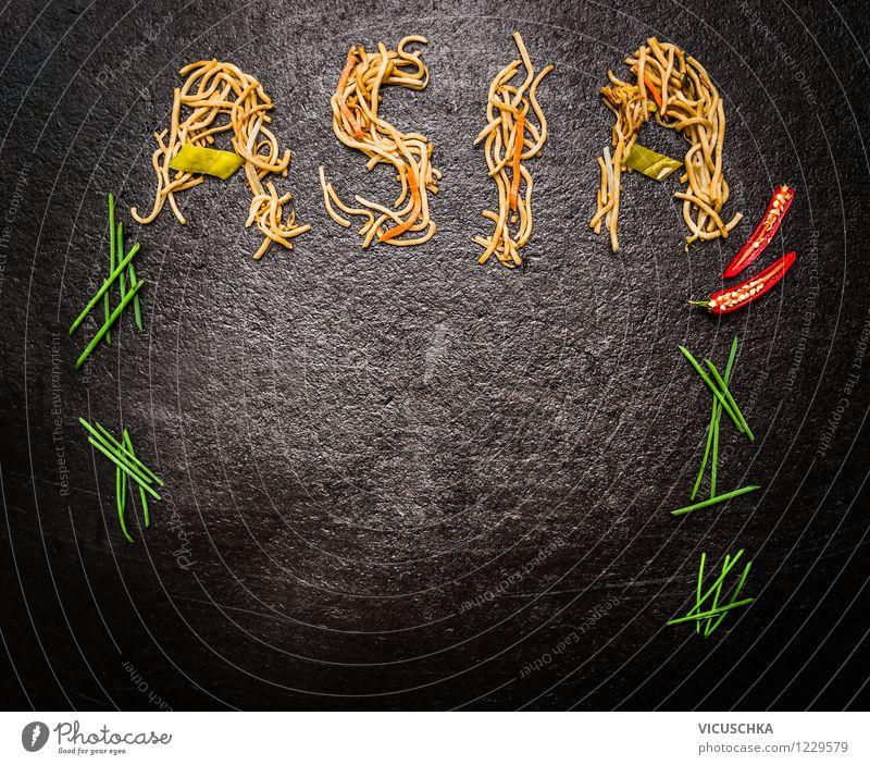 Hintergrundbild für Asiatische Küche Gesunde Ernährung dunkel schwarz Leben Speise Stil Essen Hintergrundbild Foodfotografie Lebensmittel Design Ernährung Kräuter & Gewürze Küche Postkarte Gemüse