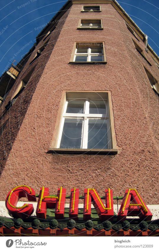 China Farbfoto Außenaufnahme Menschenleer Froschperspektive Ernährung Häusliches Leben Haus Gastronomie Berlin Deutschland Europa Asien Mauer Wand Fenster