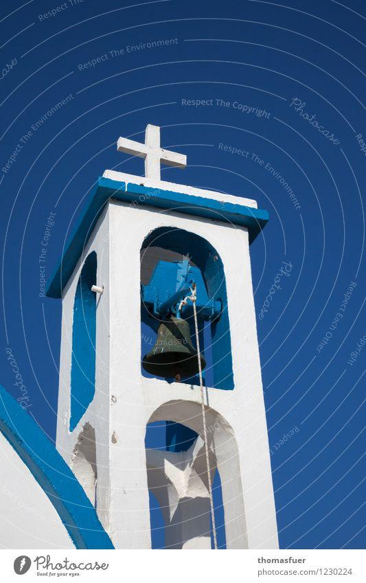 St. Varoufakis Sonne Schönes Wetter Wärme Griechenland Fischerdorf Kirche Turm Kirchturm authentisch eckig einfach blau weiß ruhig Hoffnung Glaube Kultur
