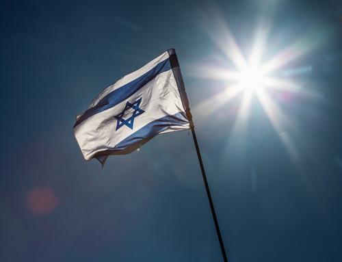 Schalom Ferien & Urlaub & Reisen blau Sommer weiß Sonne Ferne Religion & Glaube Freiheit Tourismus Schilder & Markierungen Hinweisschild Kultur Zeichen Fahne