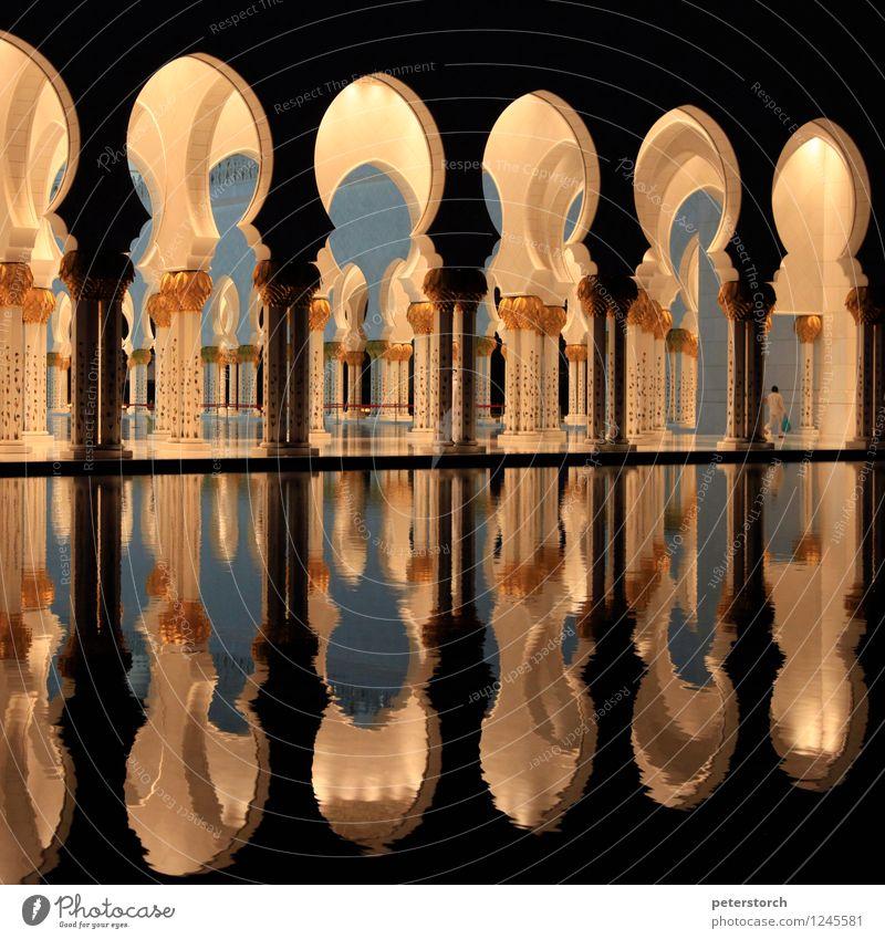 1001 Nacht 3 Ferien & Urlaub & Reisen Gefühle Religion & Glaube Stimmung Design leuchten elegant gold ästhetisch fantastisch einzigartig rund Hauptstadt
