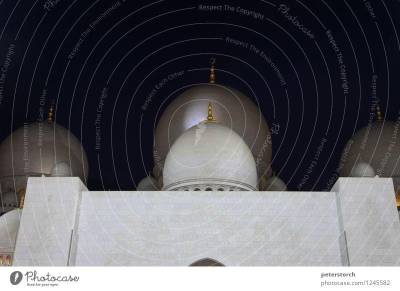1001 Nacht 1 Ferien & Urlaub & Reisen schön weiß Gefühle Religion & Glaube Stimmung träumen Design elegant Perspektive ästhetisch groß rund Hoffnung rein