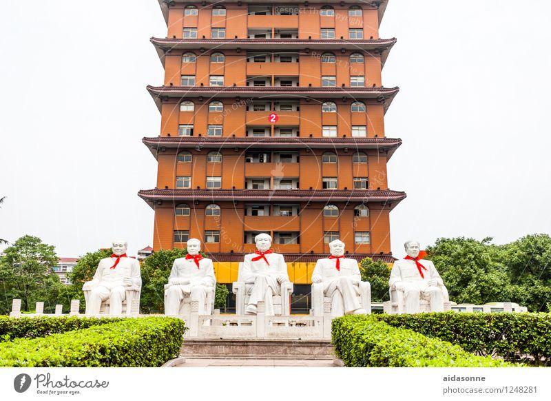 Chinas Genossen Ferien & Urlaub & Reisen Kraft Macht Vergangenheit Dorf Gesellschaft (Soziologie) Reichtum Skulptur Villa Halstuch Mao