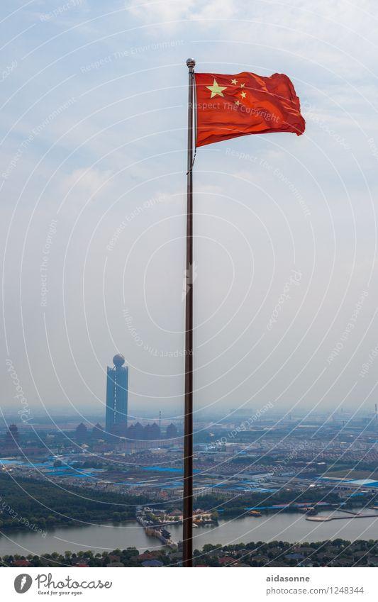 Chinas Flagge über den reichsten Dorf von China, Huaxi Haus Erfolg Macht Turm Fahne Wahrzeichen Sehenswürdigkeit Willensstärke Tatkraft standhaft