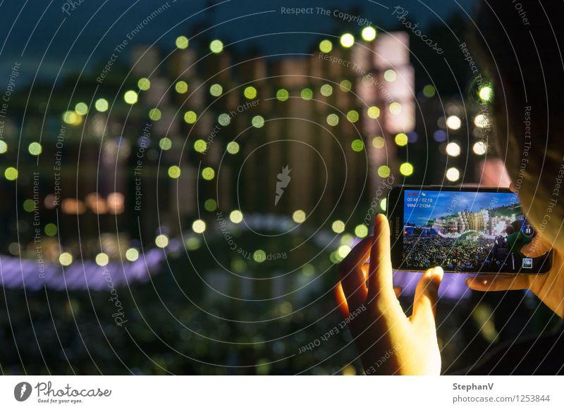 Close Up Handydisplay PDA Technik & Technologie Unterhaltungselektronik Telekommunikation Informationstechnologie Bühne Jugendkultur Veranstaltung Party