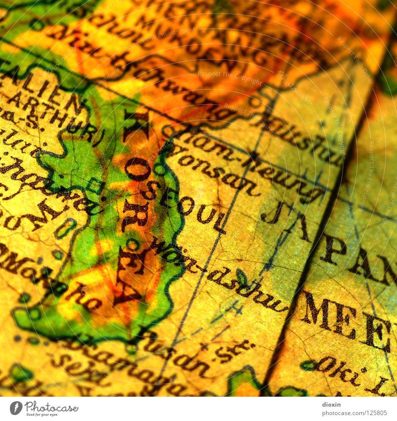 In 20 Tagen um die Welt; Tag7: Korea (ungeteilt) Süd Korea Halbinsel Asien Nordkorea Demokratische Volksrepublik Korea Republik Korea Teilung Hanguk Mahan