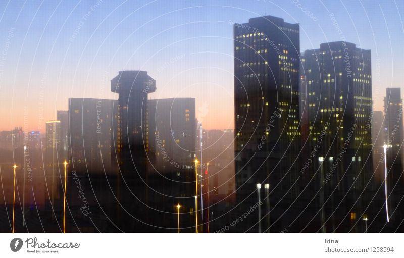Metropolis Nachtleben Sonnenaufgang Sonnenuntergang Peking China Hauptstadt Stadtzentrum Haus Hochhaus Architektur Bürogebäude Häusliches Leben bedrohlich eckig