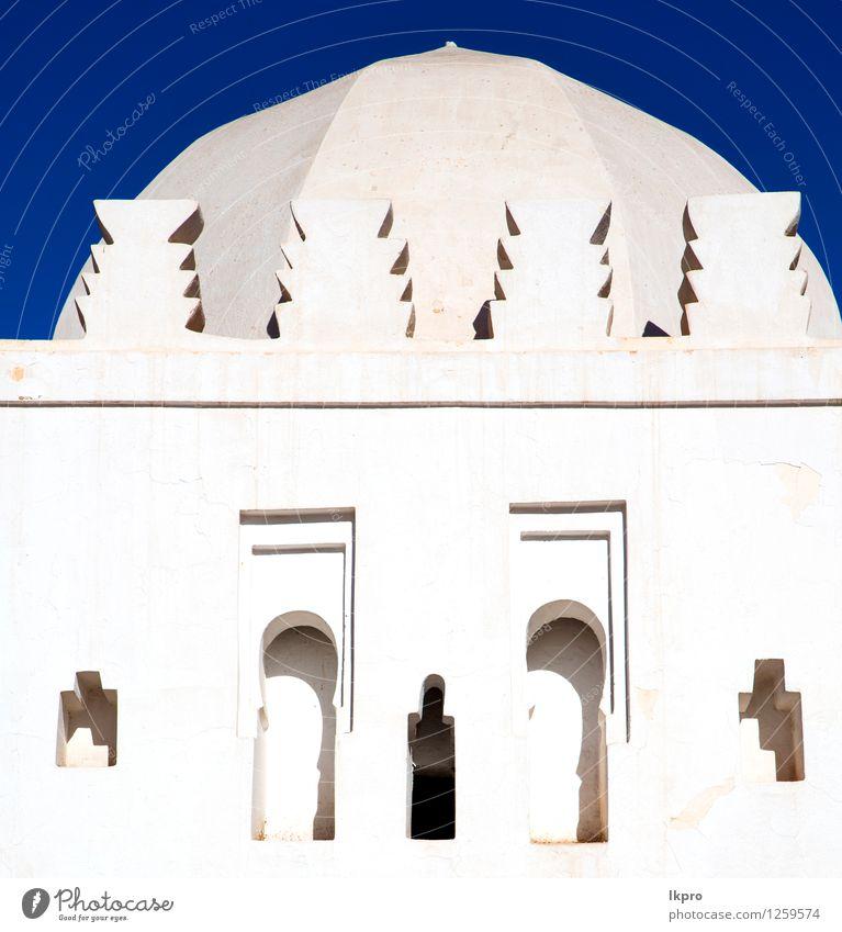 Muslim das Geschichtssymbol in Marokko schön Ferien & Urlaub & Reisen Tourismus Abenteuer Dekoration & Verzierung Kultur Himmel Palast alt heiß historisch