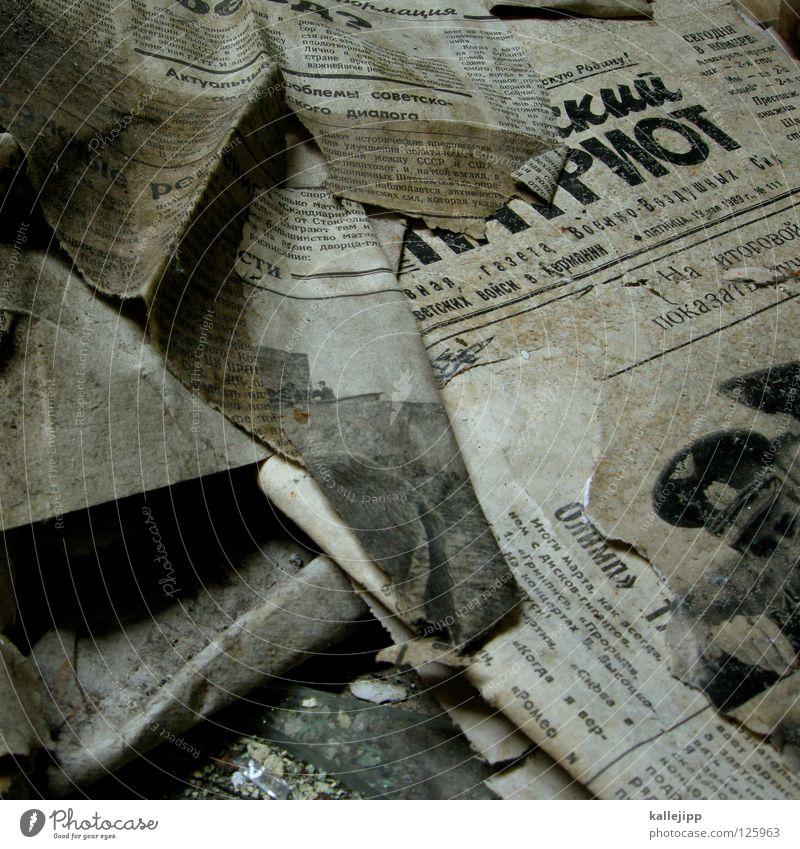 propaganda Zeitung alt Papierfetzen Detailaufnahme Anschnitt Bildausschnitt kyrillisch Text Propaganda