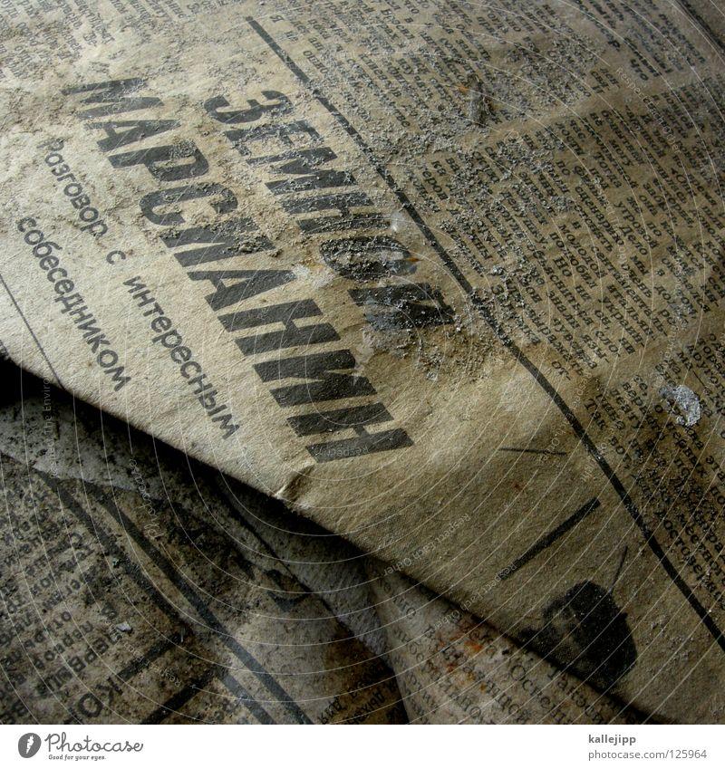 irdisches marsmännchen Zeitung Typographie Text Bildausschnitt Anschnitt Außerirdischer außerirdisch Russisch Planet Überschrift irdisch Marsianer