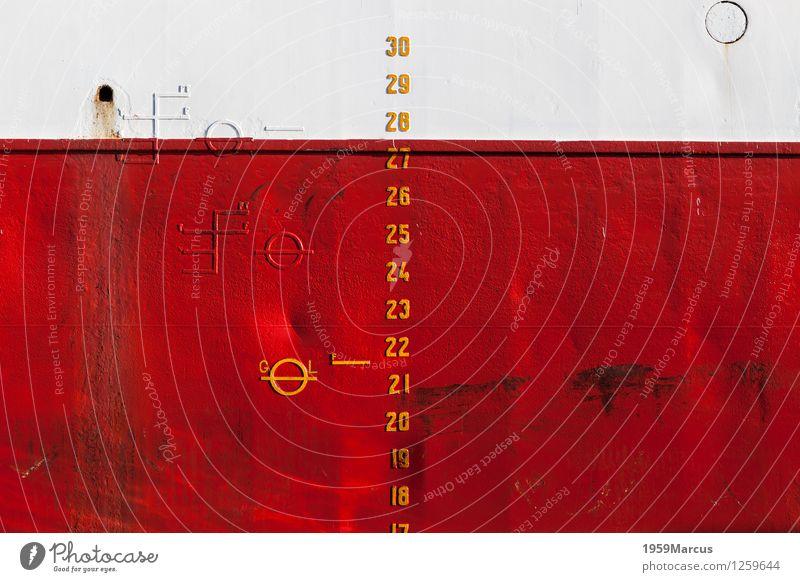 Rot weiß Schifffahrt Wasserfahrzeug Hafen Metall Schilder & Markierungen ästhetisch Farbfoto Außenaufnahme Detailaufnahme abstrakt Strukturen & Formen