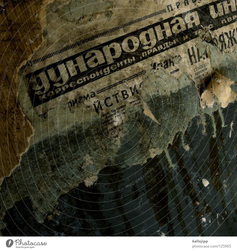 pravda alt kaputt Zeitung historisch Vergangenheit schäbig Text Wort Russisch Fetzen Überschrift Papierfetzen