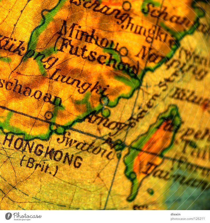In 20 Tagen um die Welt; Tag8: Hong Kong (brit.) China Kowloon Halbinsel Asien Fernost Taiwan Taipeh Sonderverwaltungszone britische Koloie Central Perlfluss