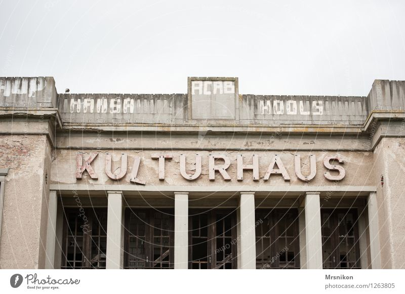 Kulturhaus Kleinstadt Stadt Menschenleer Ruine Bauwerk Gebäude Architektur Kulturzentrum Kulturpalast Kulturdenkmal Theater alt Zinnowitz Usedom Ostsee