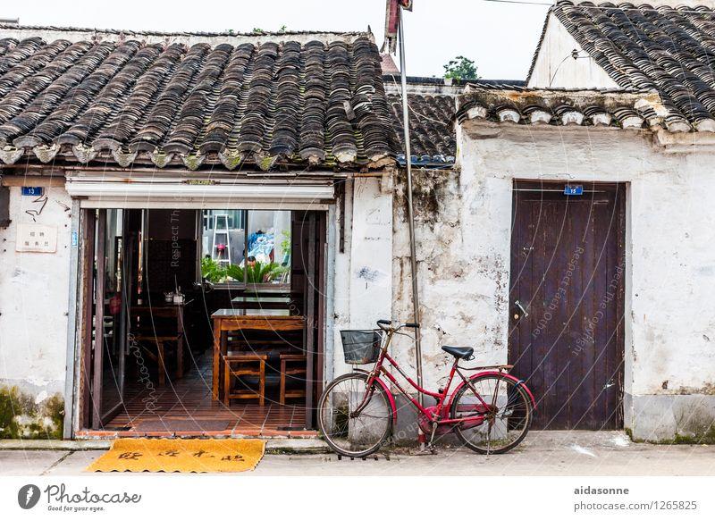 altes Restaurant in Jiangyin - China Stadt Haus Hütte Abenteuer Ferien & Urlaub & Reisen Verfall Wandel & Veränderung Häusliches Leben Fahrrad verfallen