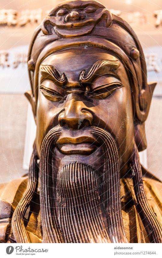 Chinese Kunst Kraft Macht Bart China Skulptur Willensstärke Respekt klug Weisheit standhaft Chinese Gelehrter
