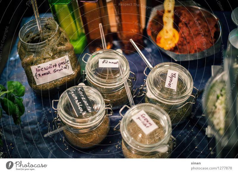 Gewürze an einem Libanesischen Imbisstand Lebensmittel Kräuter & Gewürze Kümmel Thymian Sesam Koriander Basilikum Ernährung Mittagessen Abendessen Bioprodukte