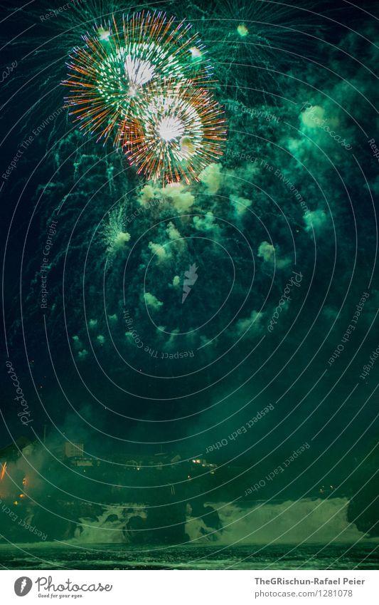 Feuerwerk am Rheinfall Kunst Kunstwerk Theaterschauspiel gelb grün orange rosa schwarz weiß Rauch Explosion Wasserfall Schweiz atraktion Kugel ästhetisch Nacht