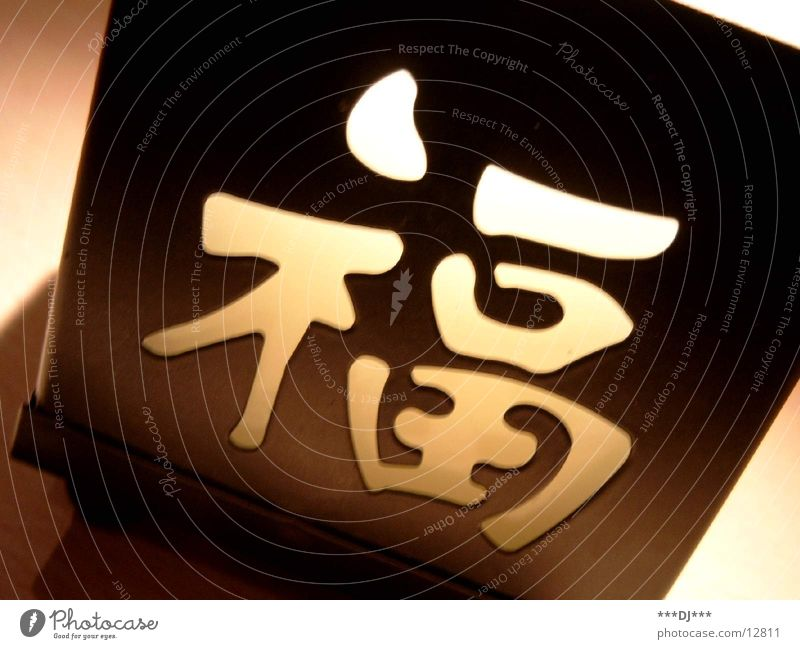 China Kerze Schriftzeichen Asien Dinge Zeichen Japan