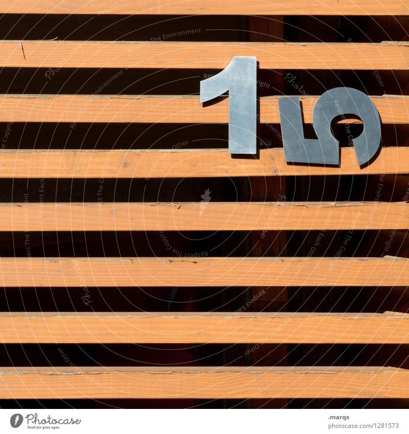 15 Stil Mauer Wand Holzwand Metall Ziffern & Zahlen Linie einfach Hausnummer Neigung Jugendliche Lebensalter Farbfoto Außenaufnahme Strukturen & Formen