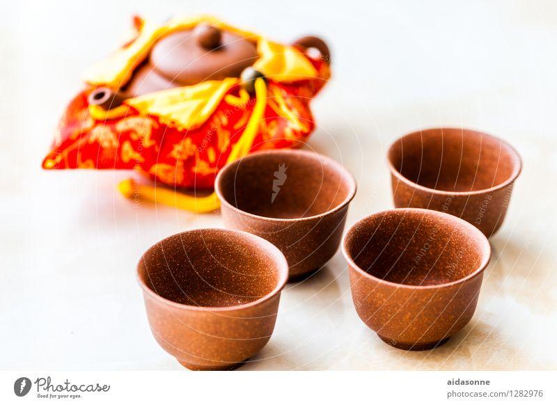 Teeservice Erholung Zufriedenheit Geschirr Tee Durst Heißgetränk