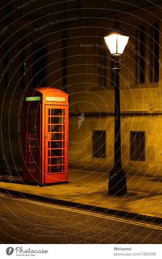 British Night Telefon Telekommunikation Oxford England Europa Stadt Stadtzentrum Menschenleer Telefonzelle Laterne Straße leuchten Stimmung Nachtaufnahme