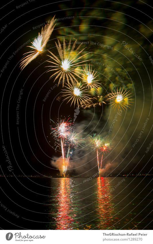 Feuerwerk grün Wasser weiß rot gelb Feste & Feiern Kunst See rosa orange Feuer Rauch Schweiz Theaterschauspiel Feuerwerk silber
